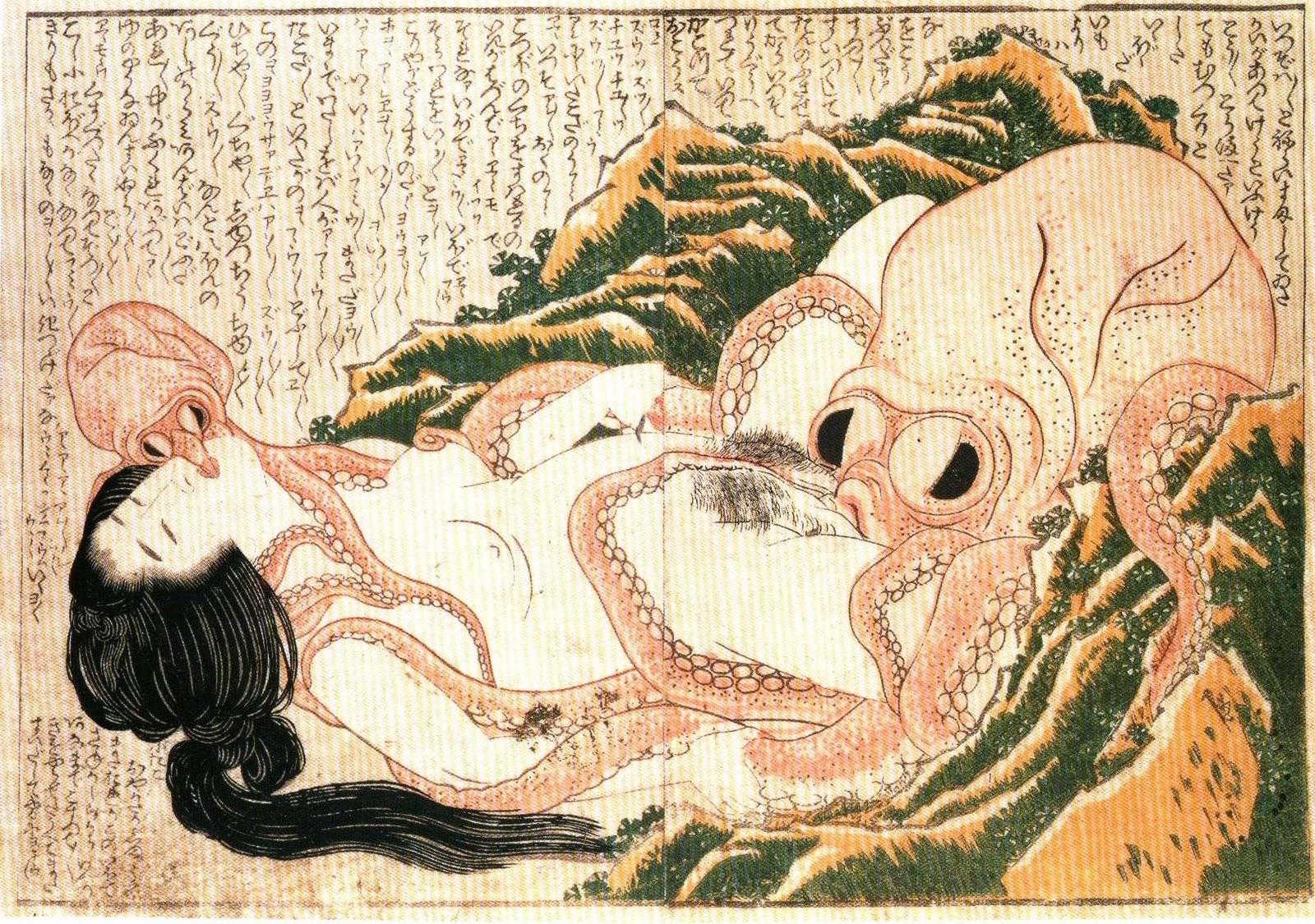 Японское осьминог порно 17 фотография